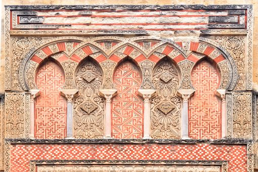 Visit the mezquita Cordoba from Granada in one day
