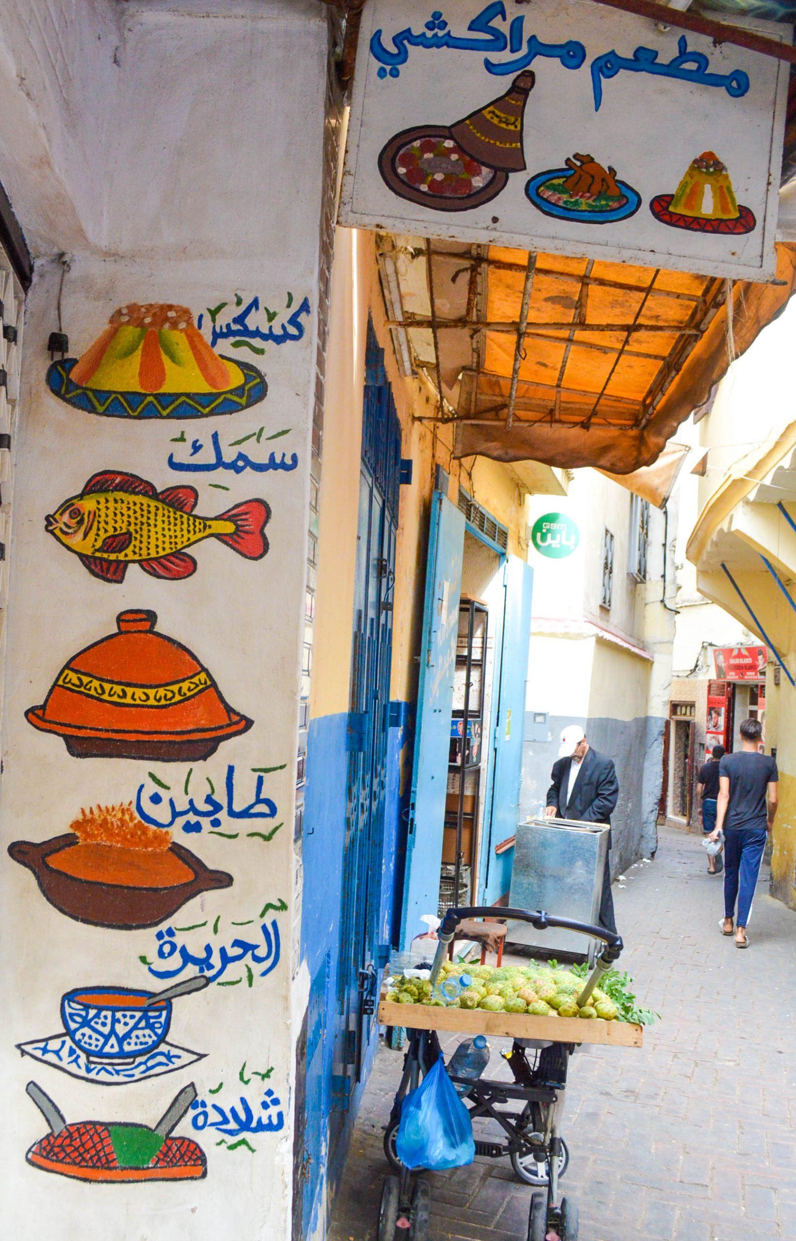 mejores sitios para comer en Tánger