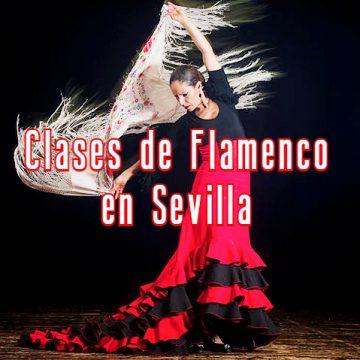 Dónde aprender flamenco en Sevilla
